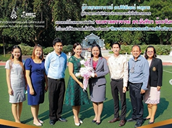 Assistant professor Dr. Siriluk Ketchai, Director of the Office of Academic Resources and Information Technology Give flowers to congratulate Associate Professor Dr. Nantiya Noichan, on the occasion of being appointed to the position of