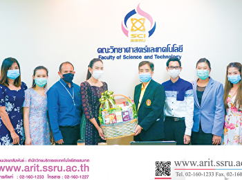 Office of Academic Resources and Information Technology Give a basket happy new year Dean of Faculty of Science and Technology