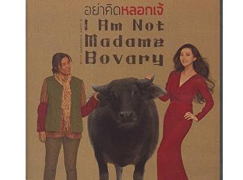 DVD03819