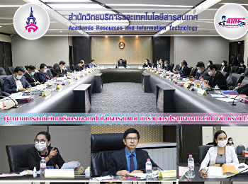 Director of the Office of Academic Resources and Technology attended the Meeting of the University Council No. 1/2021