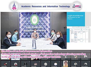 The Office of Academic Resources and Information Technology arrange a board meeting of information technology planning according to the plan of driving university rankings, Budget Year 2022