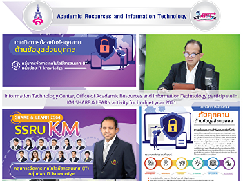 Information Technology Center, Office of Academic Resources and Information Technology participate in KM SHARE & LEARN activity for budget year 2021