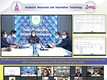 The Office of Academic Resources and Information Technology organize a meeting of the executive committee of the Office of Academic Resources and Information Technology No. 6/2021.