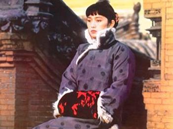 ผู้หญิงคนที่สี่ชิงโคมแดง