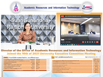 Director of the Office of Academic Resources and Information Technology Joined the 10th of 2021 University Executive Committee Meeting.