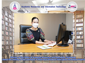 Director of the Office of Academic Resources and Information Technology Joined the meeting of the committee of Reference Database Subscription Developing Project.